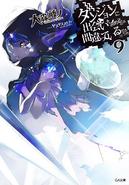 Volume 9 Cover-0
