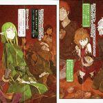 Sword Oratoria Volume 5 7.jpg