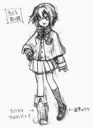 Kamilla Schoolgirl
