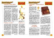 Вестник № 3,2
