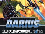Darius (Mega Drive Mini)