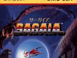 Sagaia (Game Boy)