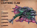 Lightning Claw