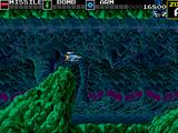 Zone A (Darius)