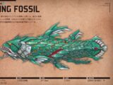 King Fossil