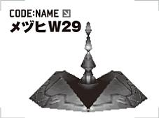 Mezhi W29