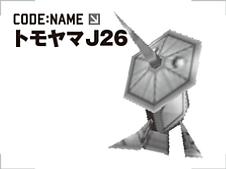 Tomoyama J26