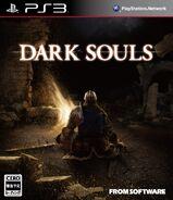 Dark Souls Portada JP