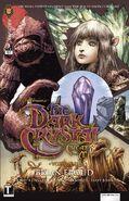 The Dark Crystal Creation Myths -2 8