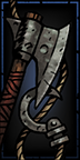 Eqp weapon 0bh (4).png