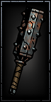 Eqp weapon 1ves (1).png