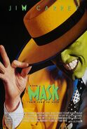 The Mask Film