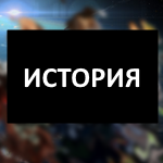 StoryIcon.png