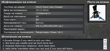 Dont Like Cheats.png