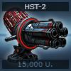 HST-2-1