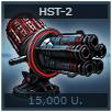 HST-2-2
