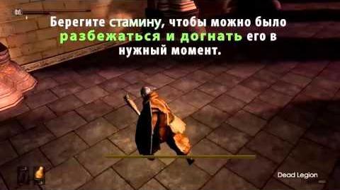 ГВИНДОЛИН И КЛИНОК СВЕТА - -Dark Souls-
