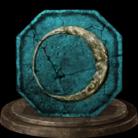 Лазурный путь (Dark Souls III).png