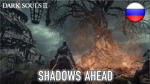 Dark Souls 3 - PS4 XB1 PC - Shadows Ahead (Russian) (Trailer)
