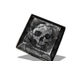 Камень очищения (Dark Souls III)