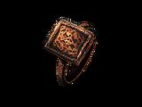 Каменное кольцо.png