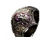 Неизвестное кольцо