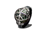 Иллюзорное кольцо мести