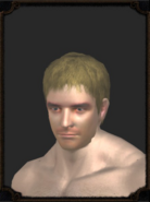 Паладин Лирой (лицо)