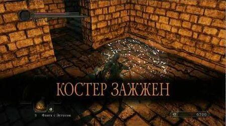 ГАЙД_секретный_костер_Альдии_№2