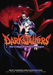 Darkstalkers OVA DVD.jpg