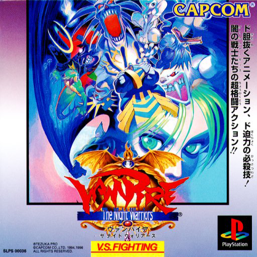 Vampire The Night Warriors Cover.png