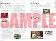 Vampire Artworks sample 02