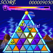 Puzzle Anakaris screen shot 02.png