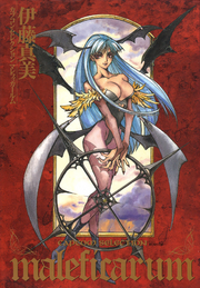 Maleficarum JP Cover.png