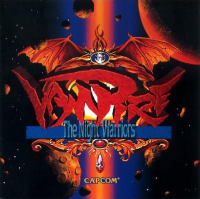 Vampire The Night Warriors Arcade Gametrack Front.png