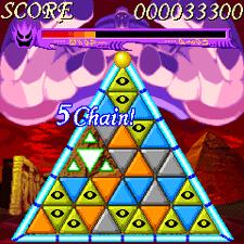 Puzzle Anakaris Screen Shot 01.png