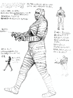 Anakaris Concept 02.png