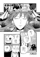 Vampire Resurrection Official Anthology Comic p007