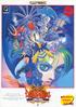 DS NW UK Aracade Flyer 01