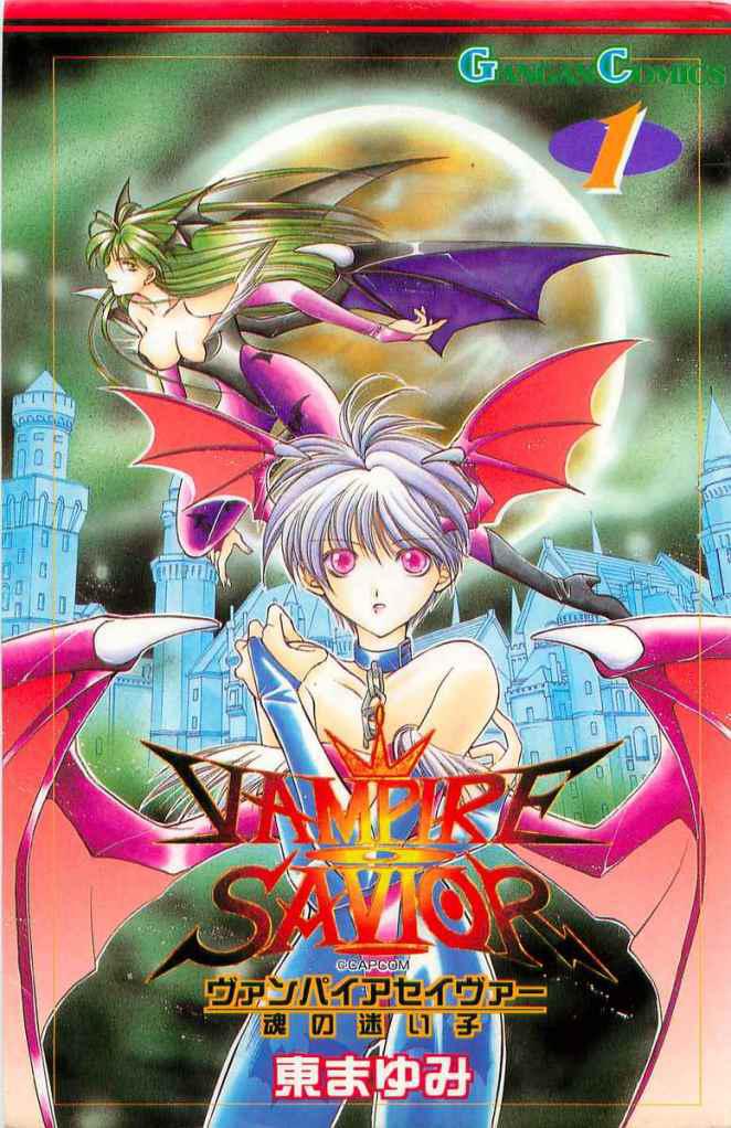 "JurassicReptile/""Obscure"" Vampire Savior manga found"