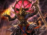 Black Smoke Amun