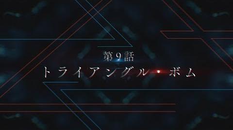 TVアニメ「ダーリン・イン・ザ・フランキス」第9話次回予告-0