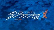 02-KOD-07-Title