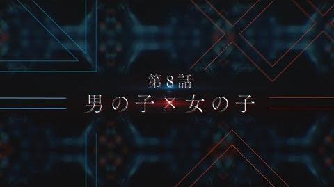 TVアニメ「ダーリン・イン・ザ・フランキス」第8話次回予告-1