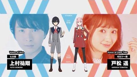 DARLING IN THE FRANXX BEHIND THE SCENE (SPECIAL EP) English sub (ep 16)-3