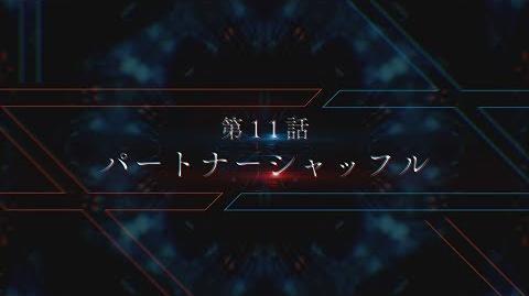 TVアニメ「ダーリン・イン・ザ・フランキス」第11話次回予告-0