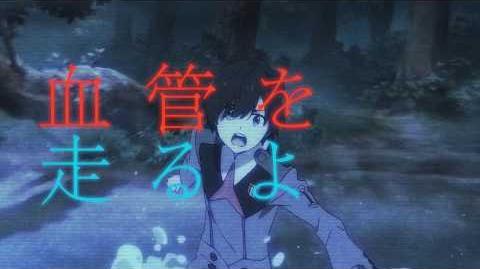 TVアニメ「ダーリン・イン・ザ・フランキス」主題歌CM MIKA NAKASHIMA × HYDE-0