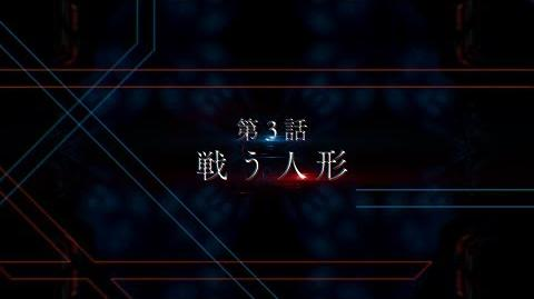 TVアニメ「ダーリン・イン・ザ・フランキス」第3話次回予告-0