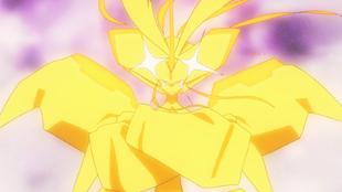 Golden Strelizia