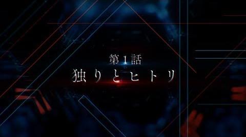 TVアニメ「ダーリン・イン・ザ・フランキス」第1話次回予告 2018.1